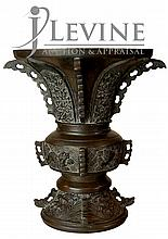 Asian Bronze Tiered Foo Dog Vase