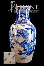 Asian Blue White Porcelain Dragon Vase
