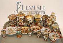 (19) Pcs. Satsuma Style Vase, Cup & Plate Lot
