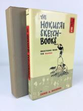"""The Hokusai Sketch Book"" James A. Michener, 1959"