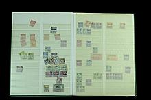 Chinese Postage Stamp Album #2