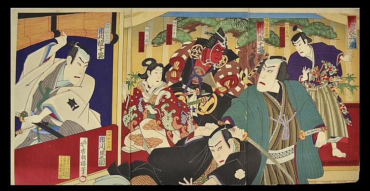 Japanese Trip-Tych Woodblock Print, Baido Hosai
