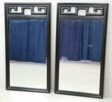 2pc. Lacquered Asian Mirrors