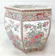 Ornate Asian Koi Pot