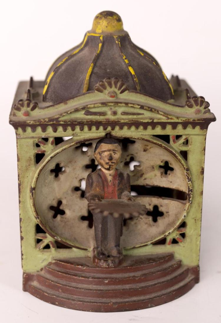 1875 Hall's Liliput Painted Metal Mechanical Bank