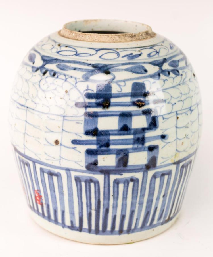 Asian Porcelain Pot