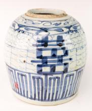 Asian Porcelain Pot