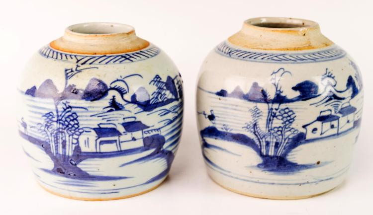 2Pc Asian Porcelain Pot w/ Village Scene