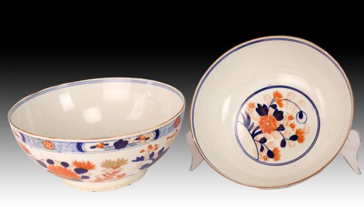 2Pc Chinese Bowl w/ Floral Design