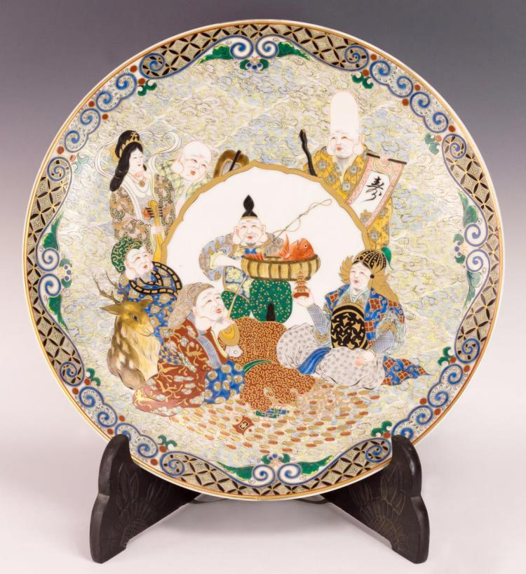 Signed Japanese Porcelain Charger w/ Deities