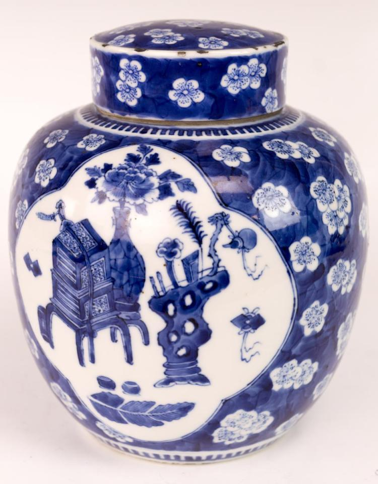 Signed Chinese Ginger Jar