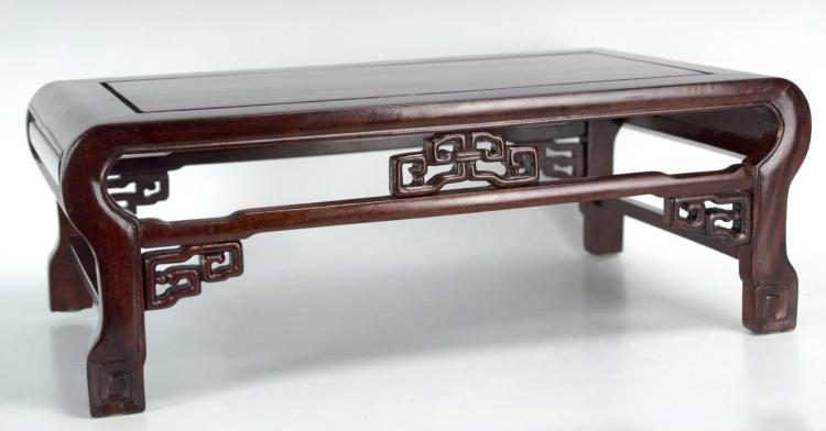 20th C. Chinese Rosewood Stand