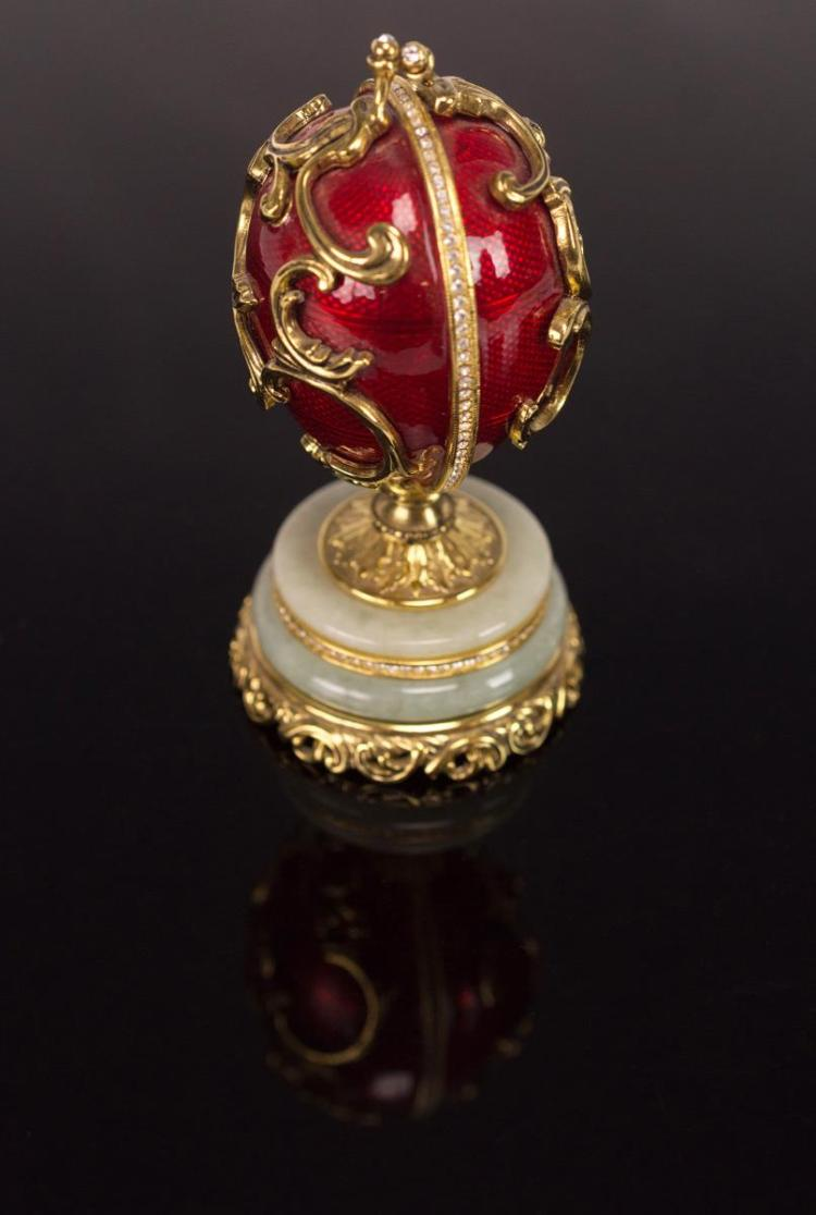 Carl Faberge Imperial Collection Egg