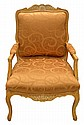 Contemporary Upholstered Armchair