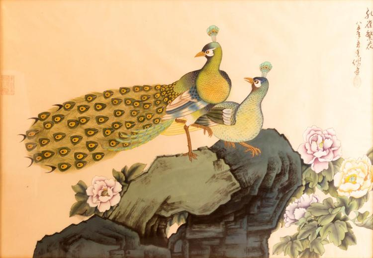 Hoa Xiu-Ru Woodblock Print Peacocks & Peony