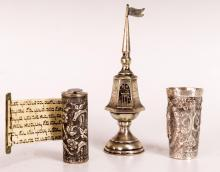 Judaica 800 Silver Spice Tower for Besamim, Scroll