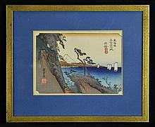 Signed Japanese Hand Colored Woodblock Print #2