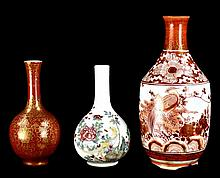 (3) Pcs. Asian Export Vase