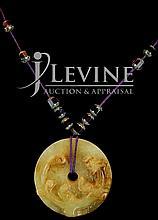 Carved Jade Feline Disc Pendant Necklace