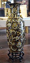 Chinese Dragon Floor Vase