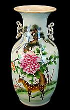 Chinese Porcelain Poem Deer Vase c.19th Century