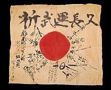 Signed Japanese