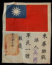 Chinese Expeditionary Force Blood Chit