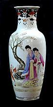 Asian Porcelain Figural Vase #1