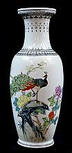 Asian Qianlong Period Porcelain Peacock Vase