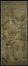 Antique Signed Asian Painted Silk Panel #2