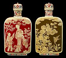 Chinese Reversible Ivory Snuff Bottle