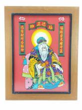 Marked Asian, Emperor Needlepoint