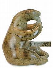 Alaskan Inuit Carved Stone Polar Bear Sculpture, Signed & Dated
