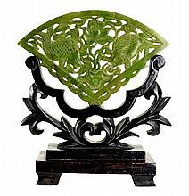 Carved Asian Jade Fan, Koi Fish Motif, Wooden Base