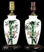 Vintage Pair of White Cloisonne Asian Lamps