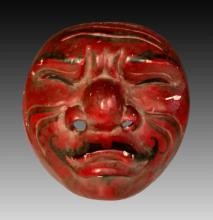 20th C. Asian Ceremonial Mask