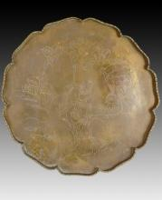 Asian Brass Serving Tray 20th C.