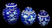 (3) Pcs. Asian Porcelain Ginger Jar Lot