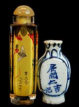 PAIR Chinese Snuff Bottle w/ Reverse Painted Glass