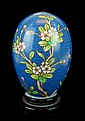 Chinese Cloisonne Egg