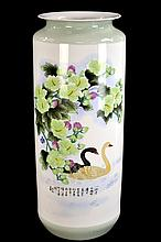 Tall Japanese Porcelain Vase, Signed
