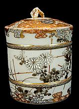 Very Fine Japanese Moriage Bisquit Jar