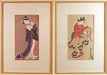 PAIR Framed Japanese Woodblock Prints