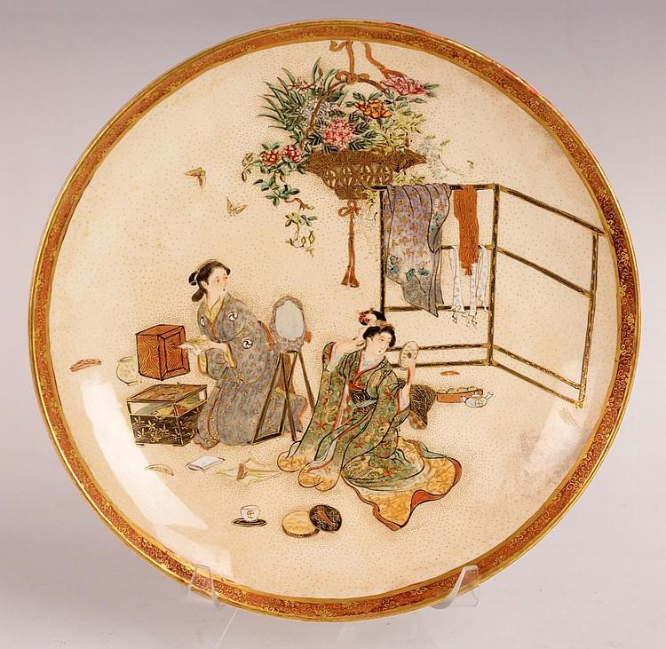 Signed Japanese Meiji Satsuma Dish