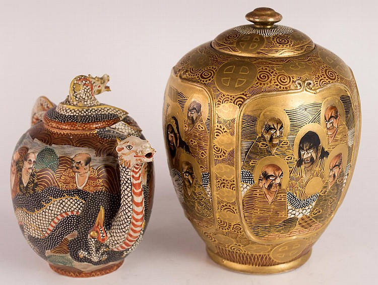 Japanese Meiji Satsuma Teapot and Lidded Jar