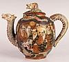Japanese Meiji Satsuma Teapot and Lidded Jar
