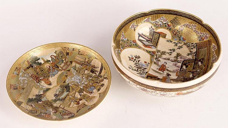 Signed Japanese Meiji Satsuma Foliate Bowl & Dish