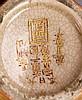 Signed Pair of Meiji Satsuma Vases
