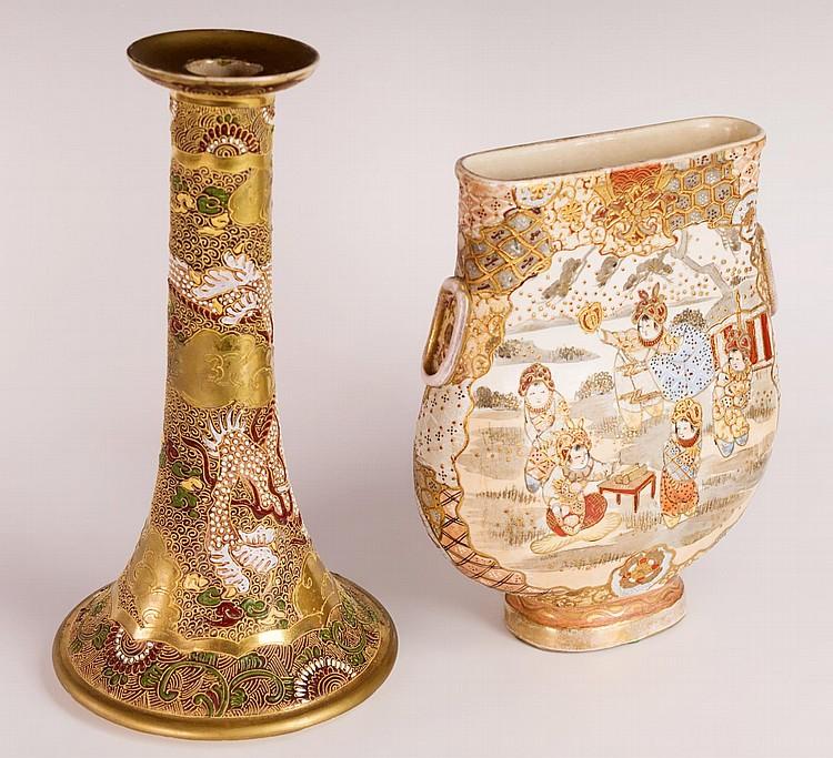 Japanese Satsuma Candlestick Holder and Vase