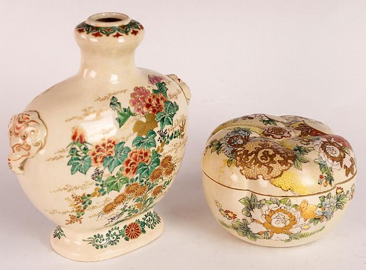 Japanese Satsuma Vase and Covered Box